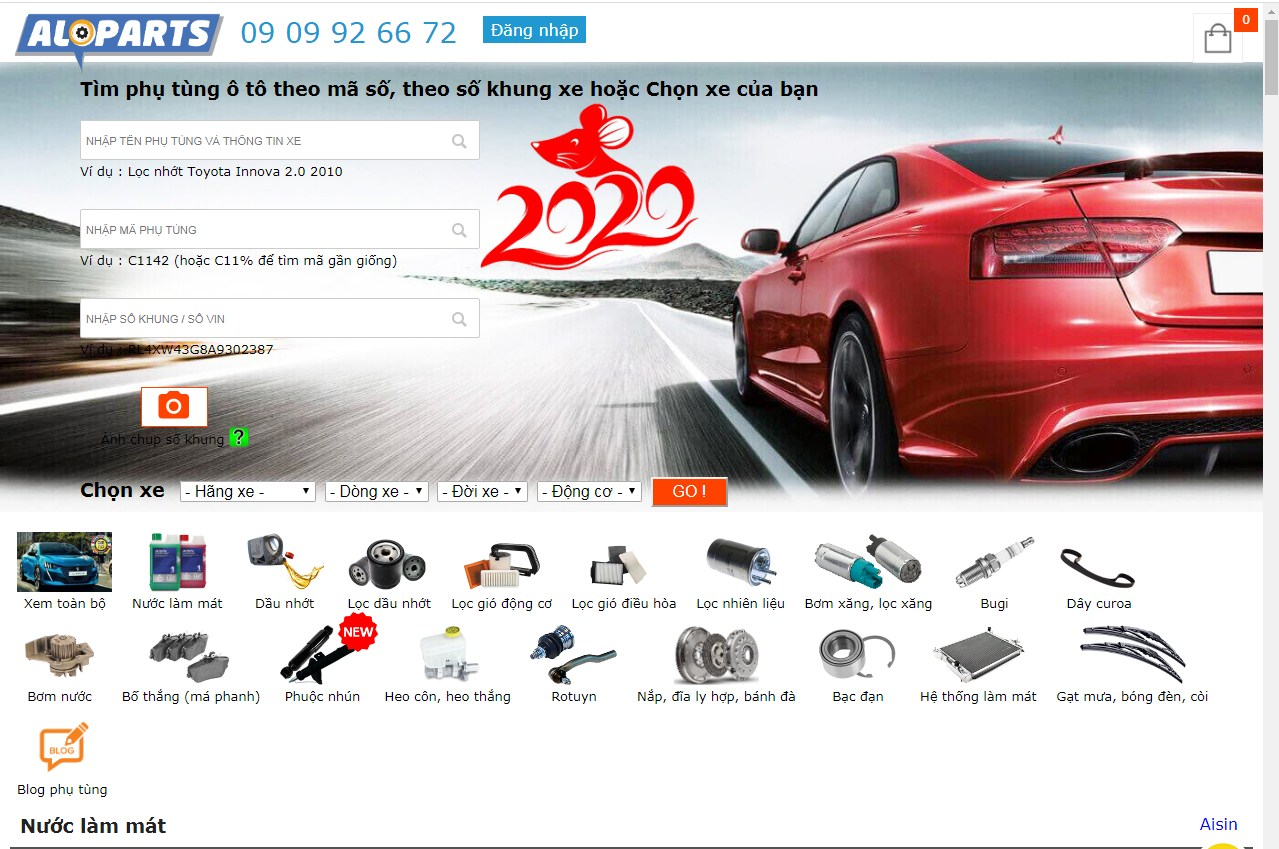 FIND CODE OF AUTO PARTS WITH ALOPARTS